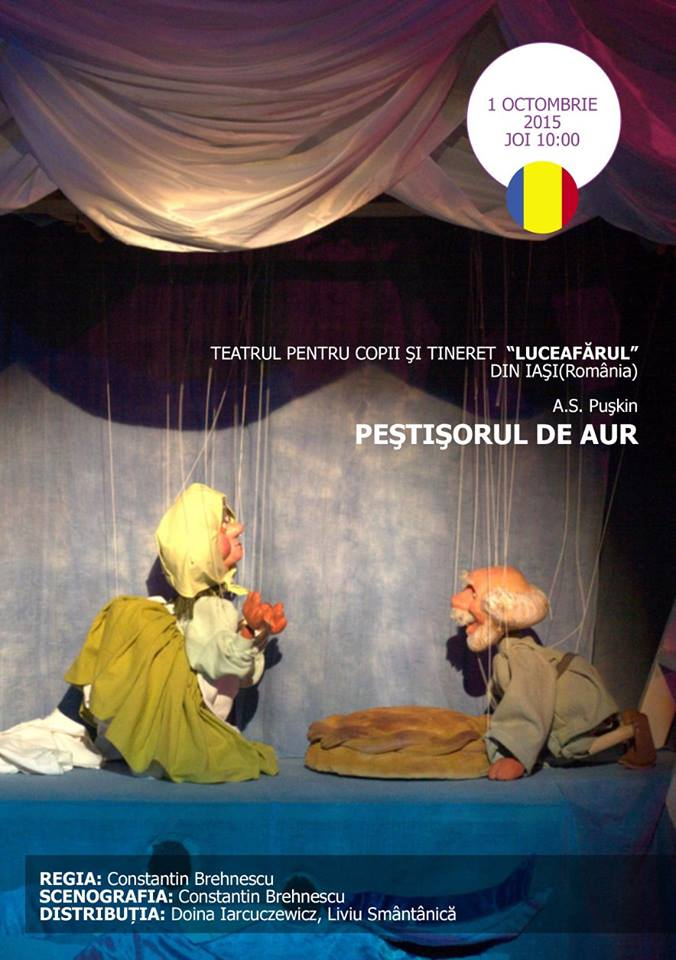 1 octombrie - Gala Internationala a Teatrelor de Papusi LICURICI - 70