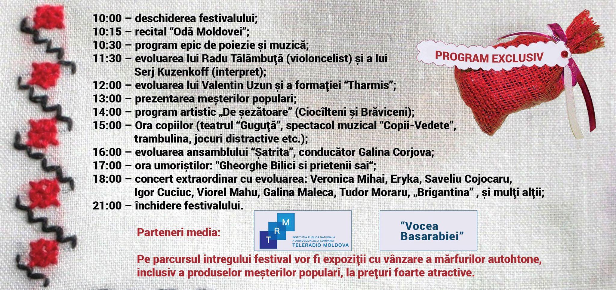 Festivalul DOR DE CASA