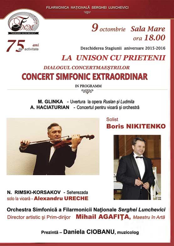 9 Octombrie. Concert Extraordinar cu Boris Nikitenco, Mihail Agafita si Alexandru Ureche