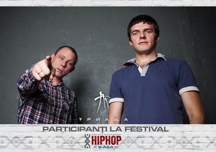 Hip-Hop S-asa