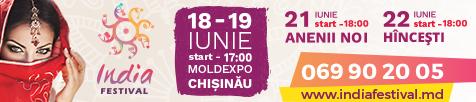 Фестиваль Индии в Молдове