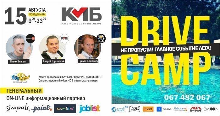 Drive Camp 2016