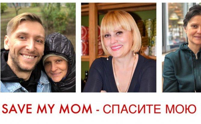 Save My - MOM