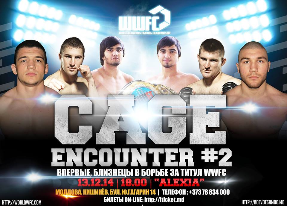 WWFC Cage Encounter 2