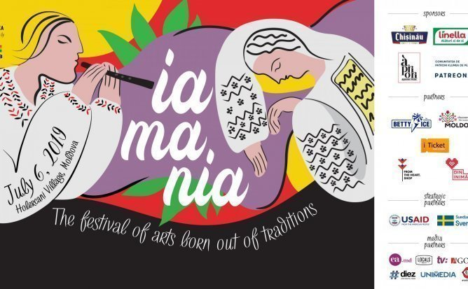 IA MANIA Festival 2019