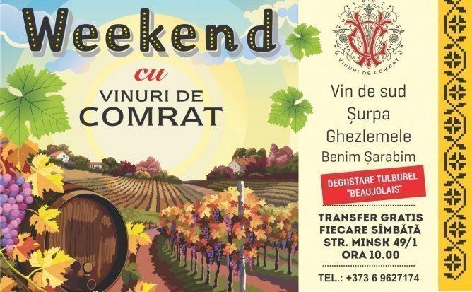 Weekend cu Vinuri de Comrat - Tulburel Fest