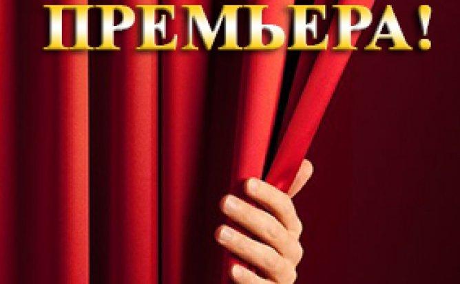 ПРЕМЬЕРА! КОРОЛЬ ЛИР - 31.01.21 в 18-00