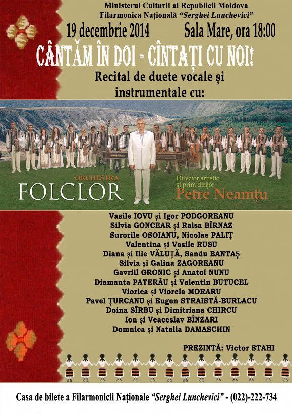 Orchestra de muzica populara Folclor