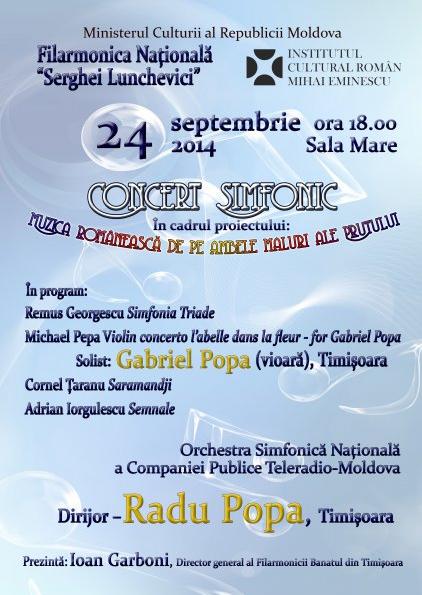 Muzica romaneasca de pe ambele maluri ale Prutului - Concert Simfonic