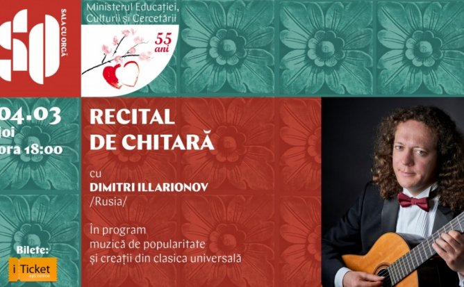 RECITAL DE CHITARĂ