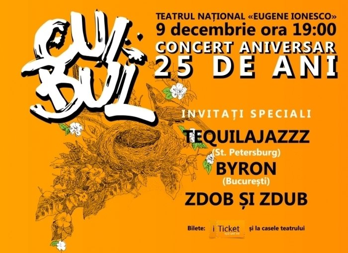 Cuibul and friends - Concert aniversar 25 de ani