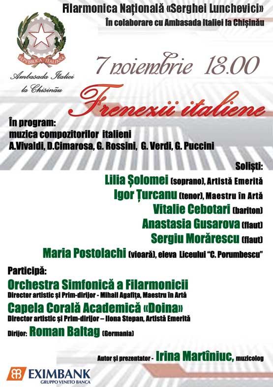 Frenezii italiene