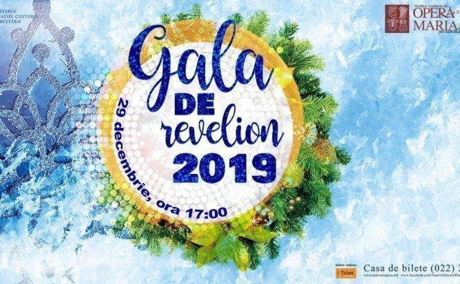 Concert de Gala