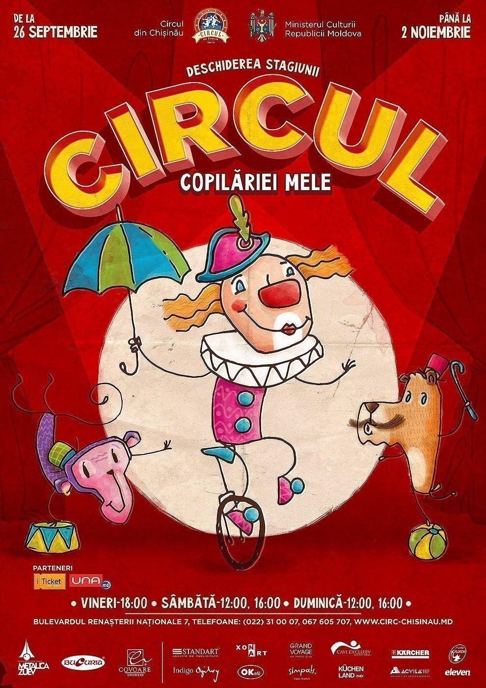 Circul Copilariei Mele