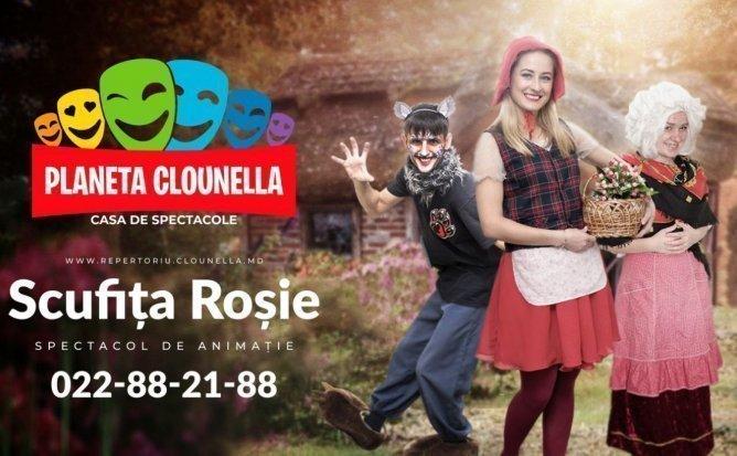Scufita Rosie - Spectacol Interactiv de Animatie pentru copii | Martie 2020 | +3