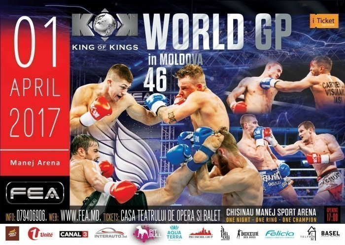King of Kings World GP 2017