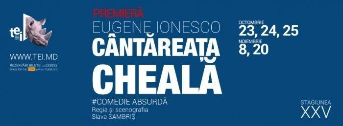 Cantareata Cheala - Premiera