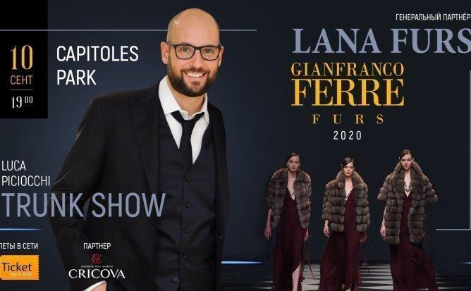 Закрытый показ - GIANFRANCO FERRE FURS