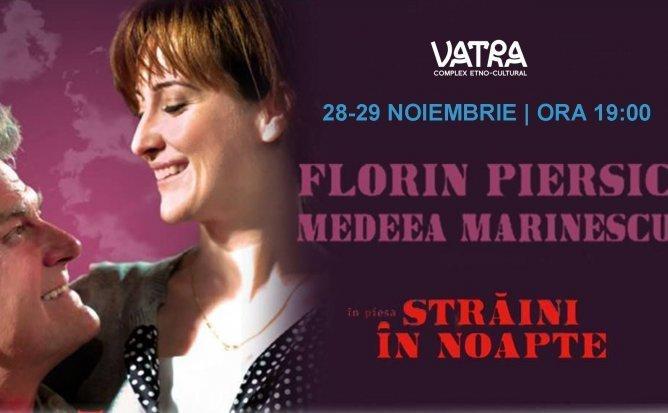 Straini in noapte - Florin Piersic si Medeea Marinescu