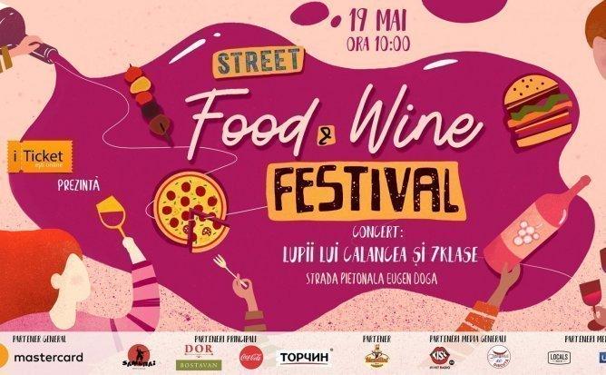 Street Food & Wine Festival 2019