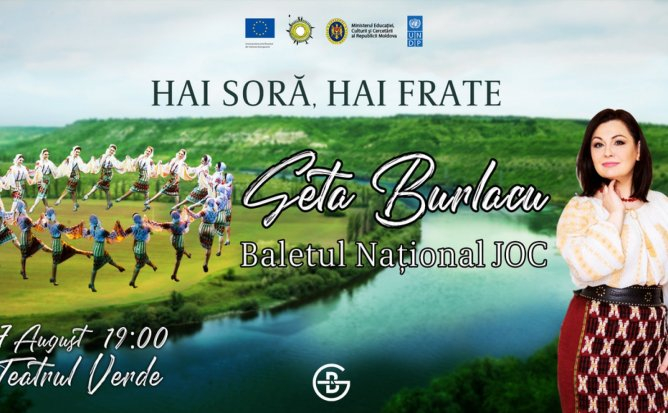 "Geta Burlacu & Baletul Național JOC - ""Hai soră, hai frate"""