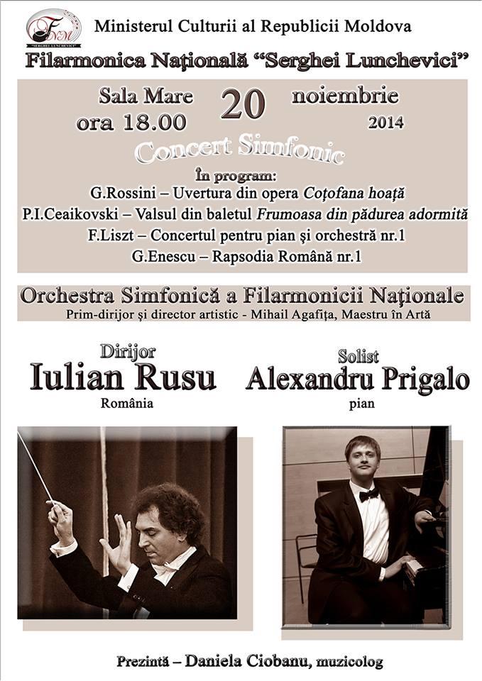 Concert Simfonic cu Iulian Rusu si Alexandru Prigalo