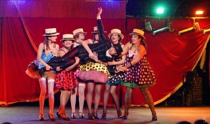 Cabaret Jacksonville