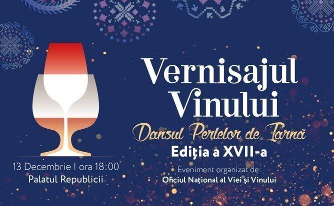 Vernisajul Vinului – Dansul perlelor de iarna