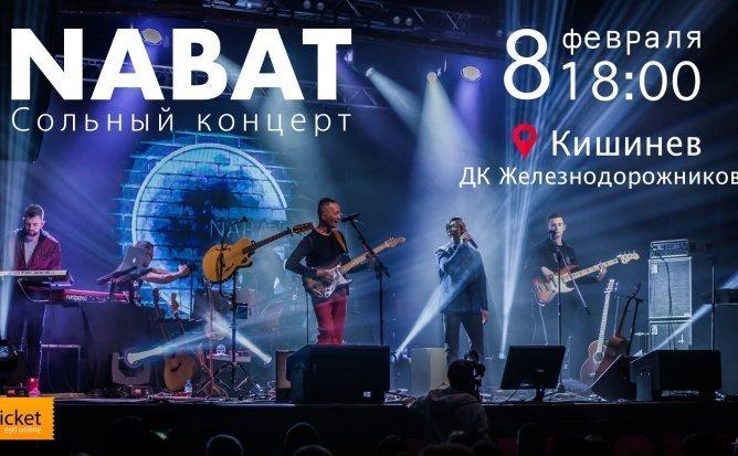 NABAT - сольный концерт