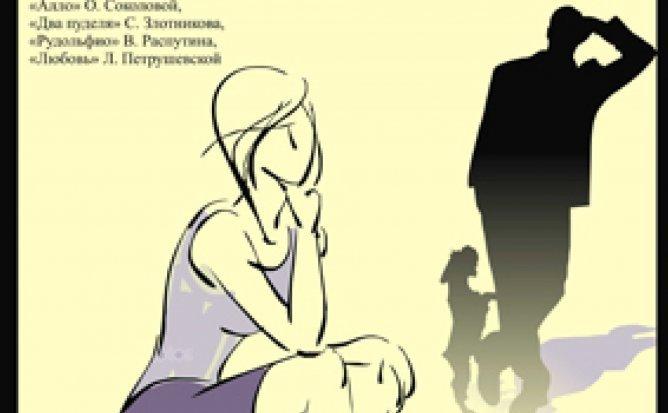 ПРО ЛЮБОВЬ - 24.10.20 в 19-00