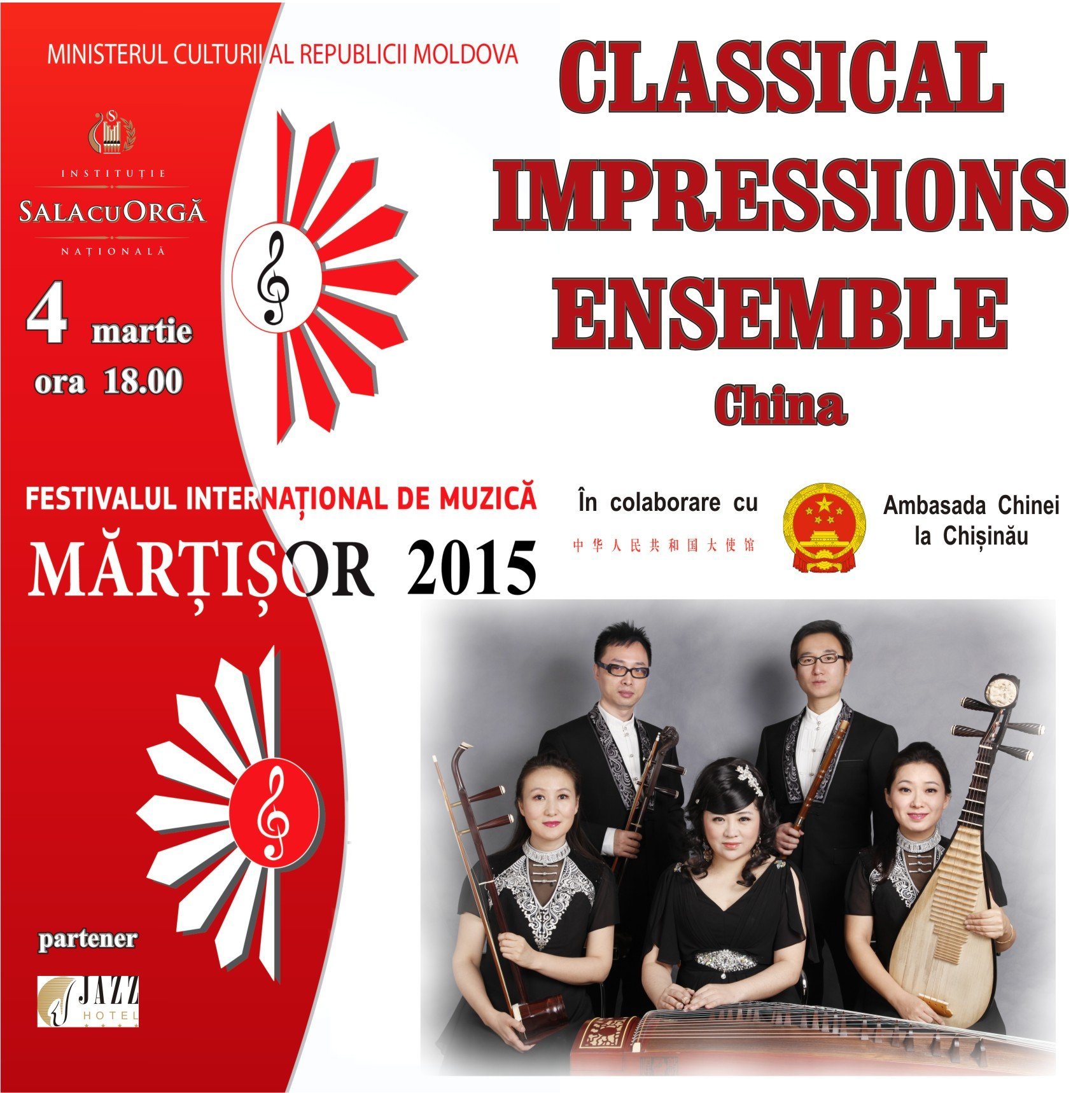Classical Impressions Ensemble