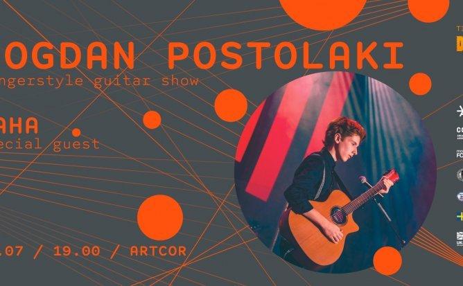 BOGDAN POSTOLAKI - fingerstyle guitar show
