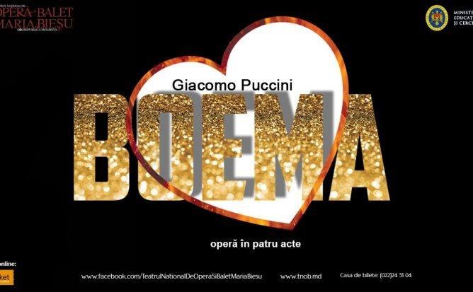 Boema