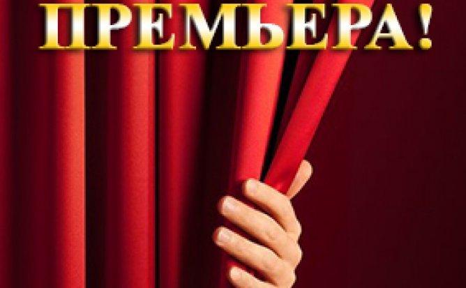 ПРЕМЬЕРА! КОРОЛЬ ЛИР - 06.02.21 в 18-00
