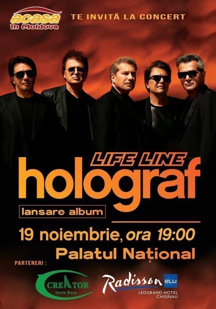HOLOGRAF - Lansare de album