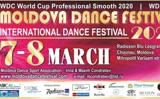 7 Martie |19:00 | Moldova Dance Festival 2020