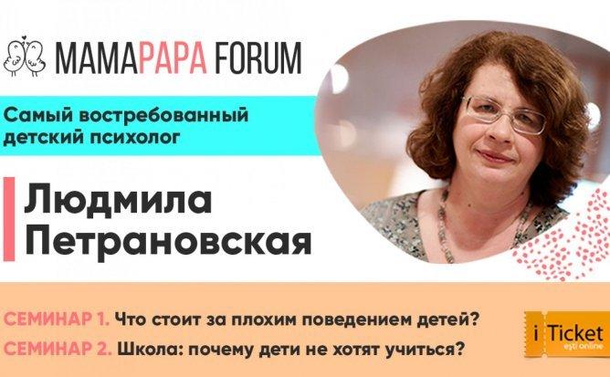 Ludmila Petranovskaia la Chisinau