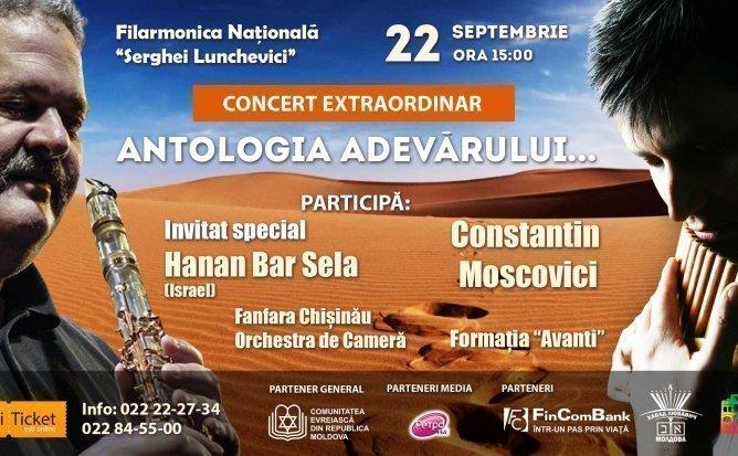 Constantin Moscovici - Antologia adevarului