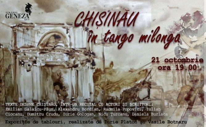 Chisinau in tango milonga - LECTURI URBANE