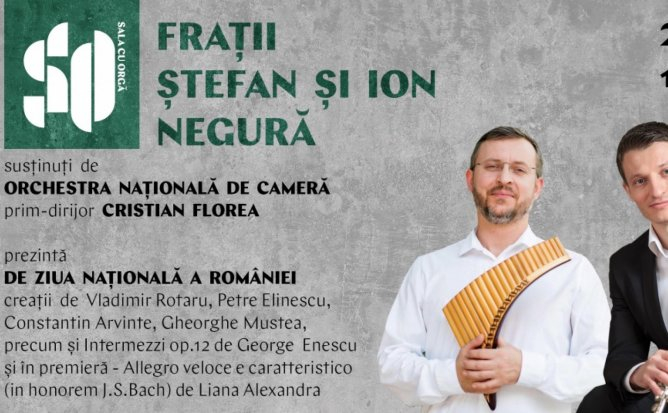 DE ZIUA NAȚIONALĂ A ROMÂNIEI