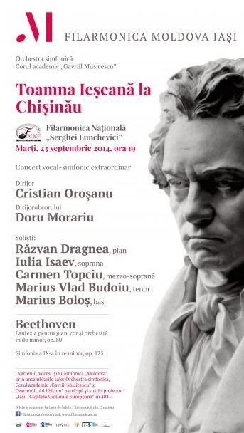 Toamna Ieseana la Chisinau - Concert vocal-simfonic