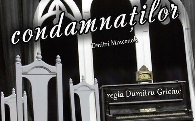 """,,CONCERTUL CONDAMNAŢILOR"""" Autor Dmitri Mincenok"""