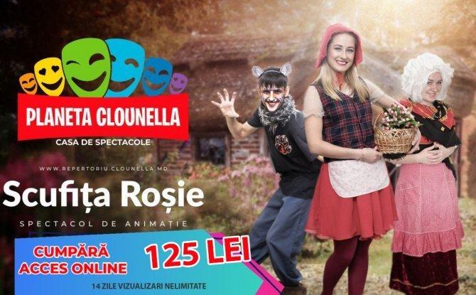 Scufita Rosie (Acces Spectacol - 125 lei pentru 14 zile) | +2