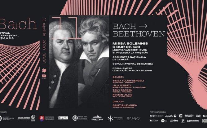 "CONCERT VOCAL-SIMFONIC (Inchiderea Festivalului ""J.S.BACH"")"