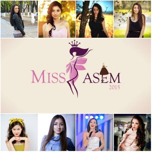 miss asem - viitoarea femeie de afaceri