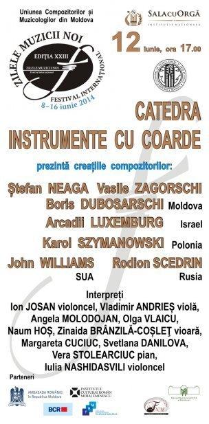 Catedra Instrumente cu Coarde