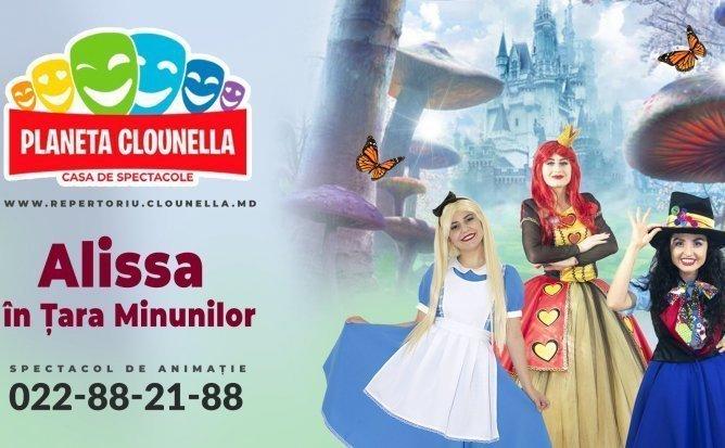 Alissa in Tara Minunilor - Spectacol Interactiv de Animatie pentru Copii | Noiembrie | +3