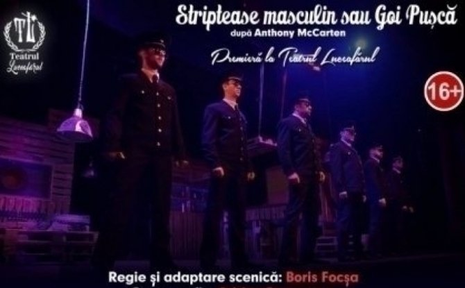 Striptease masculin sau Goi Pusca