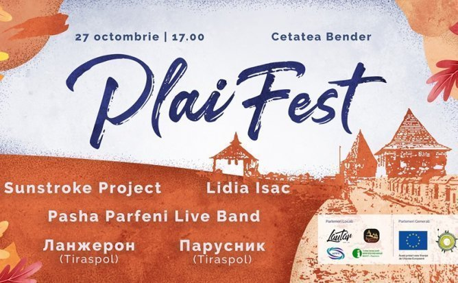 Festival PLAI
