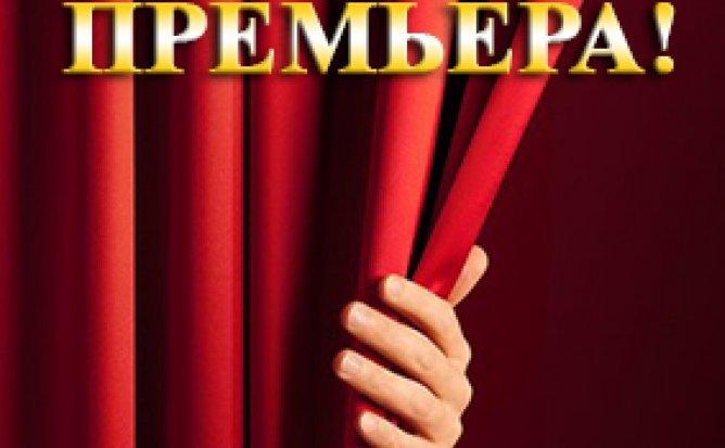 ПРЕМЬЕРА! КОРОЛЬ ЛИР - 29.01.21 в 19-00